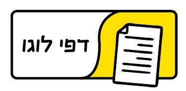 דפי לוגו
